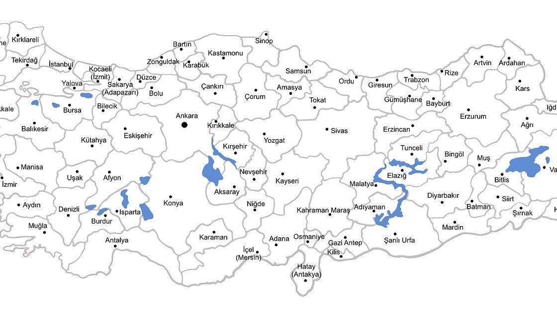 Деление Турции на области
