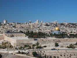 Виза в Израиль для россиян в 2019 году